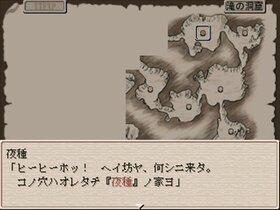 Ruina 廃都の物語 Game Screen Shot3