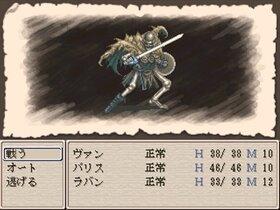 Ruina 廃都の物語 Game Screen Shot4