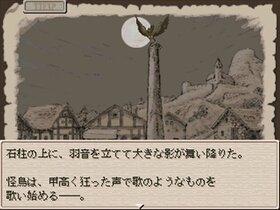 Ruina 廃都の物語 Game Screen Shot5