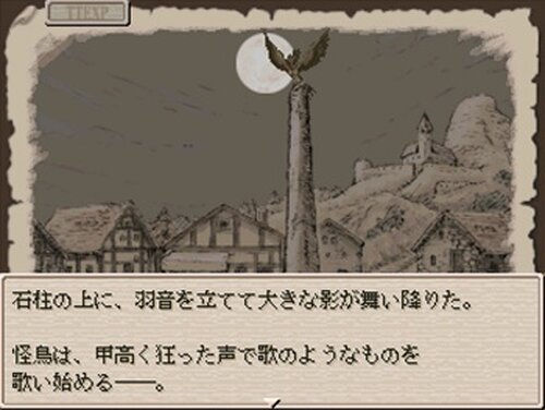Ruina 廃都の物語 Game Screen Shot5