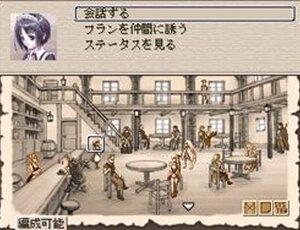 Ruina 廃都の物語 Game Screen Shot