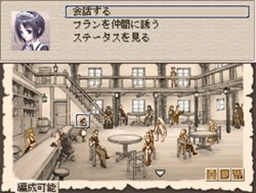 Ruina 廃都の物語 Game Screen Shots