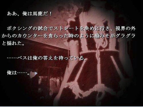 シャーロックホームズの事件簿 魂の在り処 Game Screen Shot