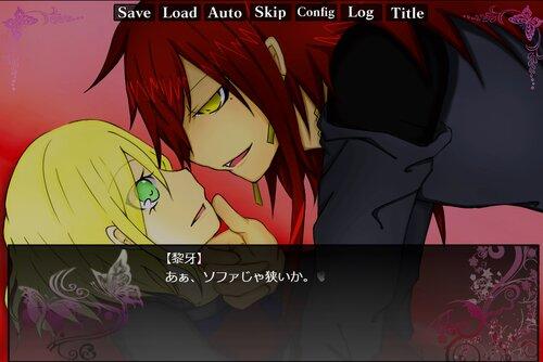 たそがれユヴァスキュラ Game Screen Shot1