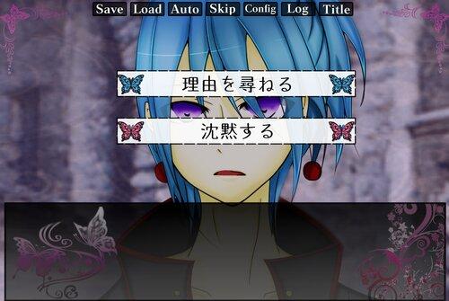 たそがれユヴァスキュラ Game Screen Shot5
