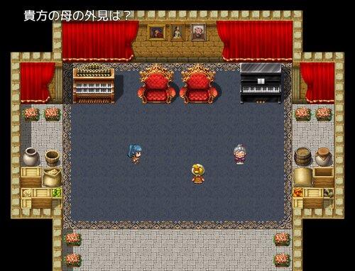 まざこん診断 Game Screen Shot2