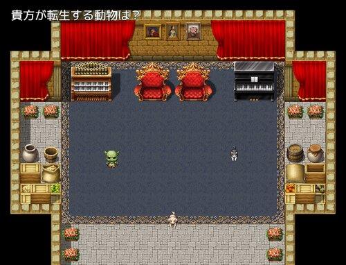 まざこん診断 Game Screen Shot4