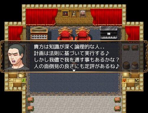まざこん診断 Game Screen Shot5