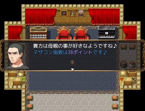 まざこん診断 Game Screen Shots