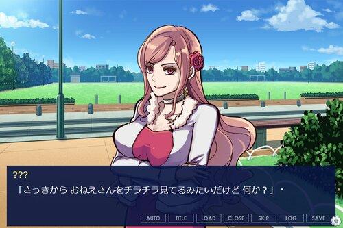 ペンフレンド ~国境を越えた色仕掛けの罠~ Game Screen Shot2