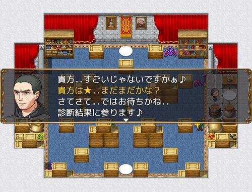 NUSUMIGUI Game Screen Shot5