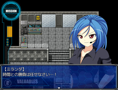 INDIGO TEMPEST(体験版) Game Screen Shot2