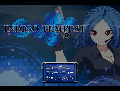 INDIGO TEMPEST(体験版) Game Screen Shots