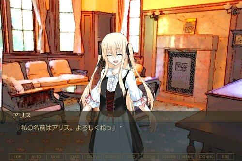 巡る少女と彼女の望み- Game Screen Shot