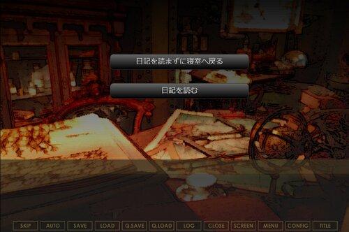 巡る少女と彼女の望み- Game Screen Shot3