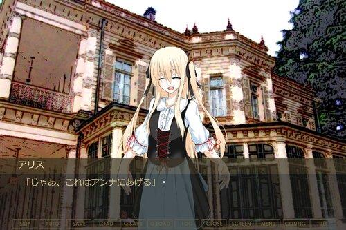 巡る少女と彼女の望み- Game Screen Shots