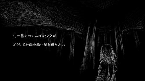 記憶の欠片は始まりの赤 Game Screen Shot2
