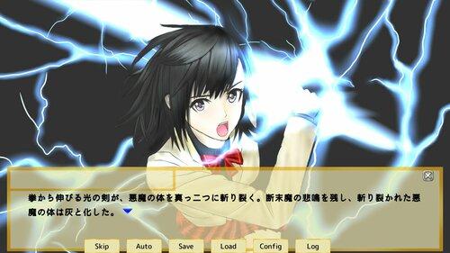 ウィザード美里の探偵ノート Game Screen Shot1