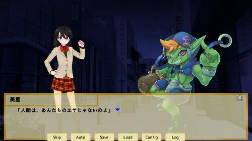ウィザード美里の探偵ノート Game Screen Shot2