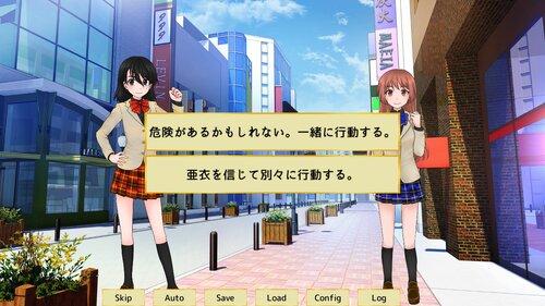 ウィザード美里の探偵ノート Game Screen Shot3