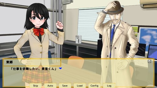 ウィザード美里の探偵ノート Game Screen Shots