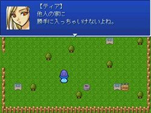 RESET2 Game Screen Shots