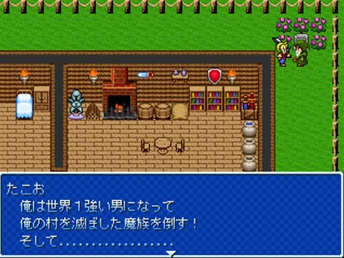 CRISIS Game Screen Shot1