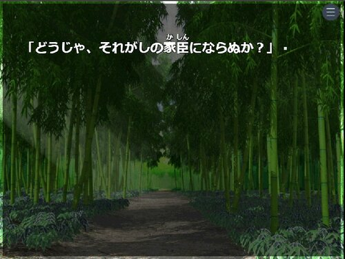 最後の路銀Nスク版 Game Screen Shot1