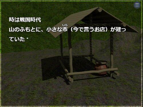 最後の路銀Nスク版 Game Screen Shot2