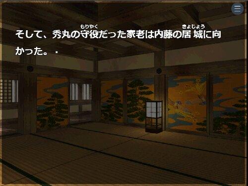 最後の路銀Nスク版 Game Screen Shot3