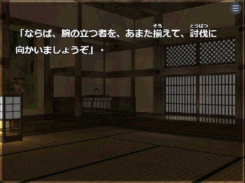 最後の路銀Nスク版 Game Screen Shot4