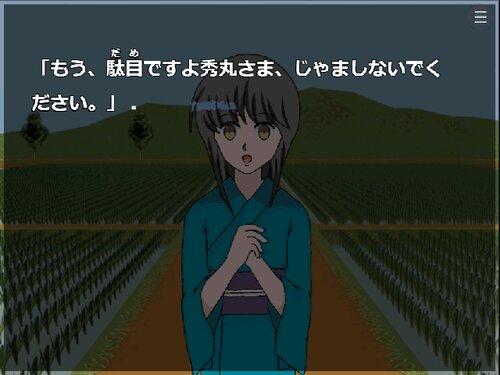 最後の路銀Nスク版 Game Screen Shots