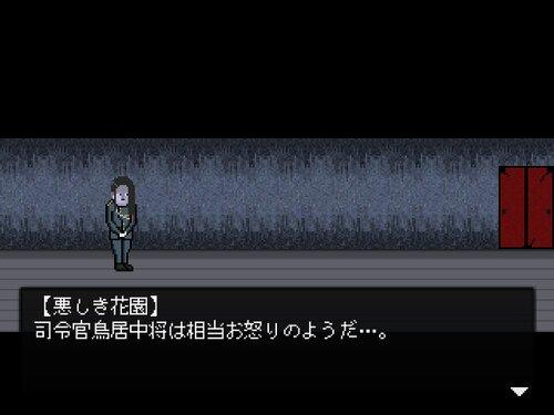 虚無とハイエナ Game Screen Shot2