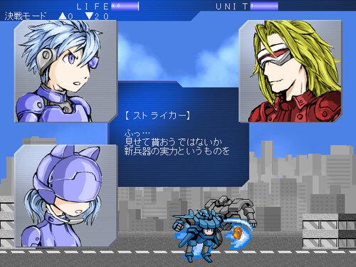 超破壊ロボ ブレイカブル― Game Screen Shot3