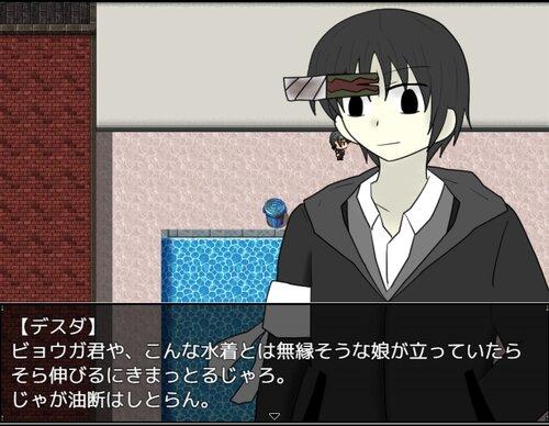 魔人達さ Game Screen Shot3