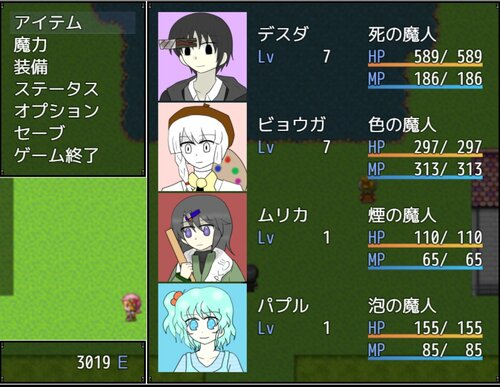 魔人達さ Game Screen Shot4