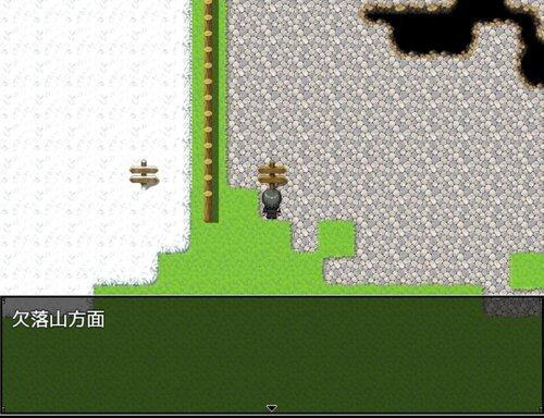 魔人達さ Game Screen Shot5