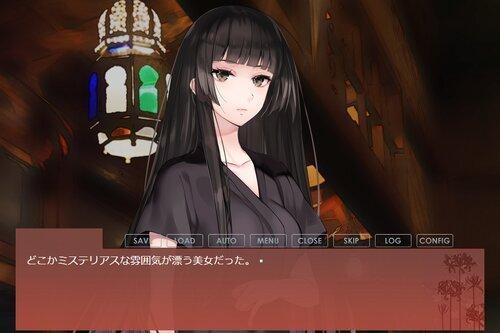 アイシテヤマナイ4 Game Screen Shot2