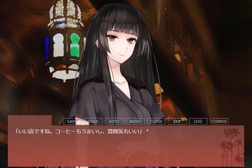 アイシテヤマナイ4 Game Screen Shot4