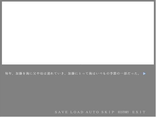 朝焼けのブルーⅤ - Fortissimo episode - Game Screen Shot2