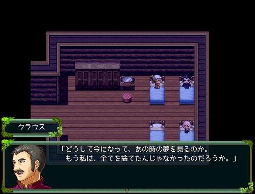 クレアの冒険 ~RPGツクールMVリメイク版~ Game Screen Shot4