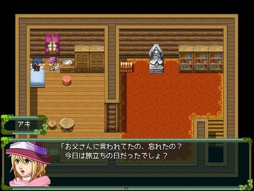 クレアの冒険 ~RPGツクールMVリメイク版~ Game Screen Shot5