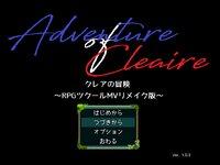クレアの冒険 ~RPGツクールMVリメイク版~のゲーム画面