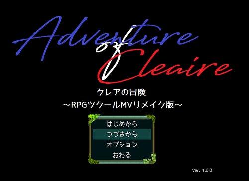 クレアの冒険 ~RPGツクールMVリメイク版~ Game Screen Shots