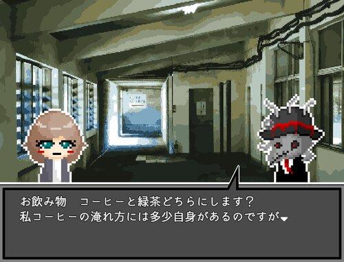 シニサギ Game Screen Shot2