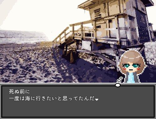 シニサギ Game Screen Shot5