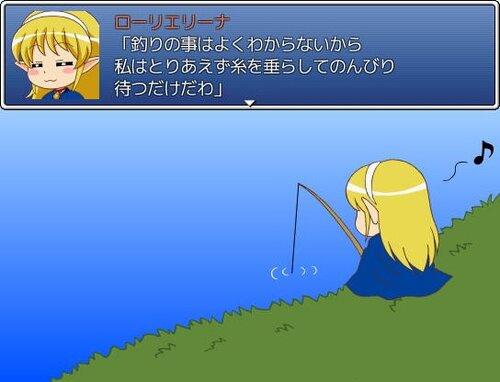 イスリルル姉妹 -運命の風外伝- Game Screen Shot2