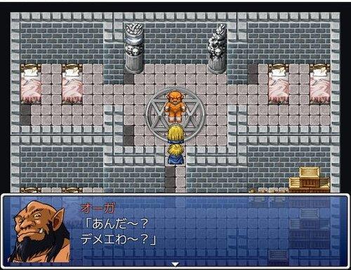 イスリルル姉妹 -運命の風外伝- Game Screen Shot5