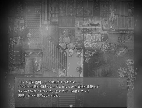 ブレスコントロールノワール Game Screen Shot