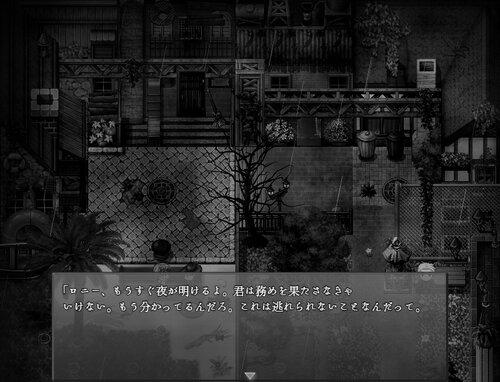 ブレスコントロールノワール Game Screen Shot3